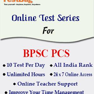 BPSC PCS