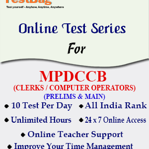 MPDCCB CLERK COMPUTER