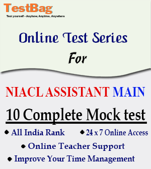 NIACL ASSISTANTS MAIN MOCK TEST