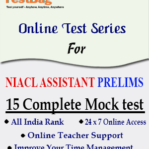 NIACL ASSISTANTS PRELIMS MOCK TEST