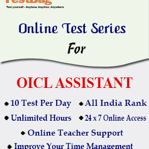 OICL ASSISTANT