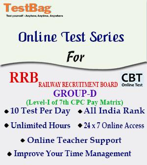 RAILWAY RRB RRC GROUP D