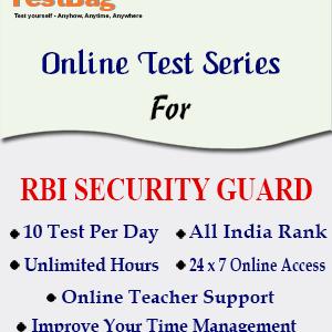 RBI SECURITY GUARDS