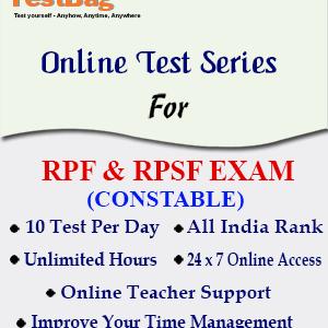 RPF RPSF CONSTABLE