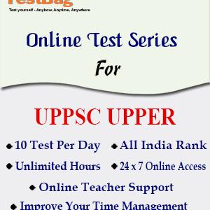 UPPSC UPPER